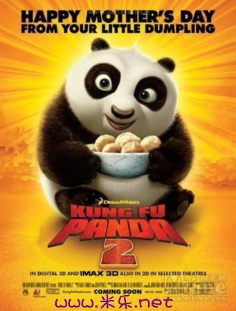 小评《功夫熊猫2》
