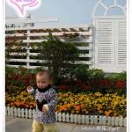 2012.02.19 深圳 园博园