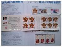2012年邮票年册(图)