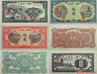 中国人民币第一至第五套图赏(上)(多图)