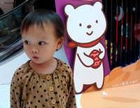 米乐第一次去香港(续)