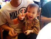 米乐第一次去香港