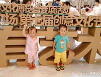 2013儿童节(图)