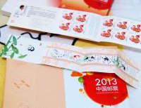2013年邮票年册(图)