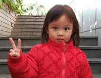米乐趣事-记在4周岁